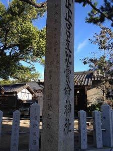 若松神社2