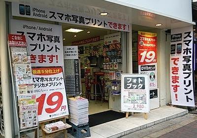 店頭POP-1