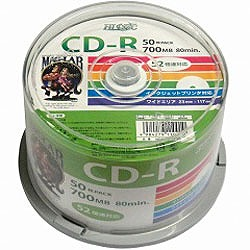hidisc cd-r