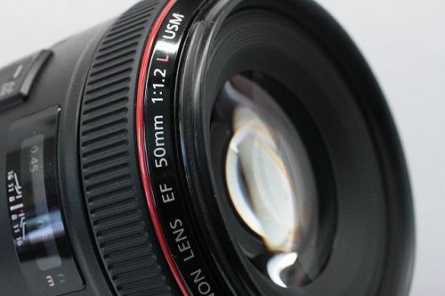 EF50/1.2L USM