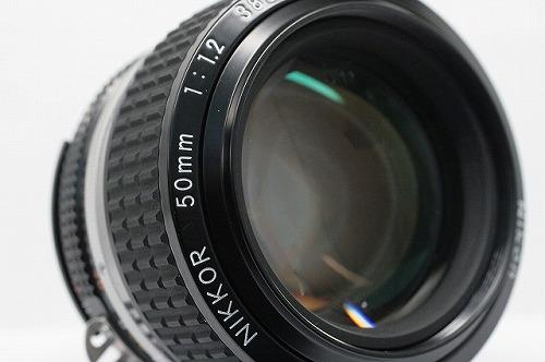 Nikon AI-S 50/1.2