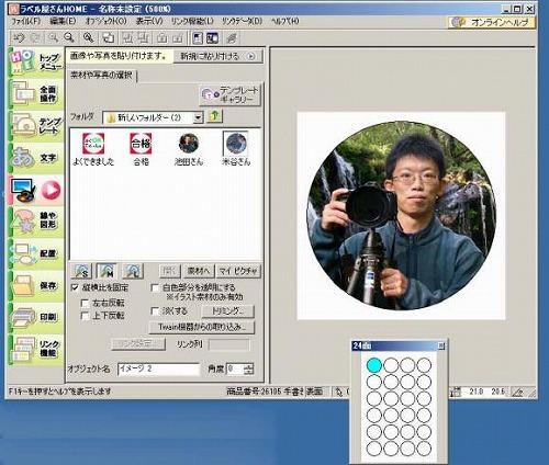A-ONE_20120821144931.jpg