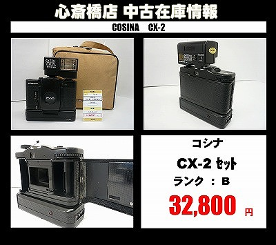 CX-2_20120512111614.jpg