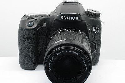 EOS70D18-55.jpg