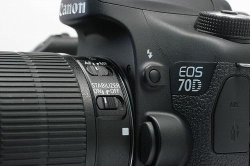 EOS70D_20140604145654857.jpg