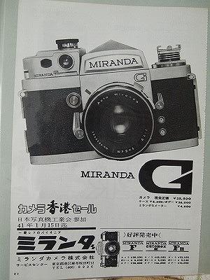 P8030583.jpg
