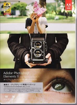 PHOTOSHOPE2.jpg