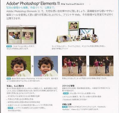 PHOTOSHOPE4.jpg