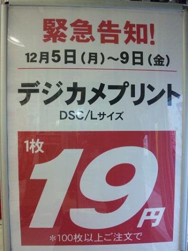 SH3G0066_convert_20111205175402.jpg