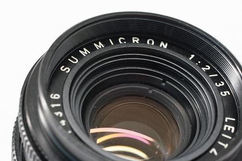 summicron35.jpg