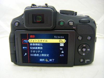 2222050052657b(2).jpg