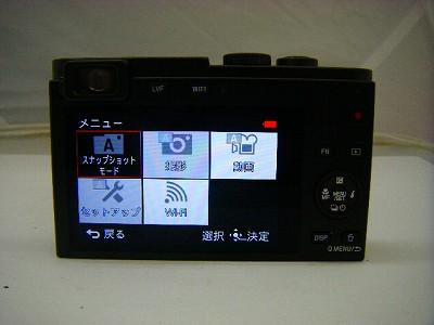 2222050060102b(2).jpg