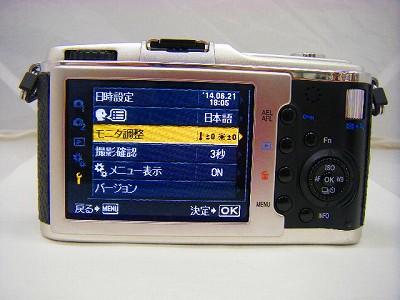 2222050066128b(2).jpg