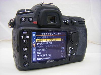 DSCF0012_20140612163743d48.jpg