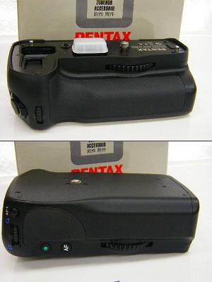 DSCF0024_20110701171708.jpg