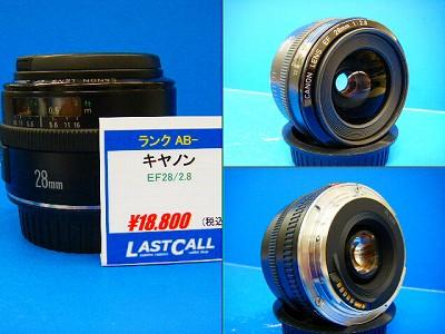 DSCF0040_20100822163422.jpg