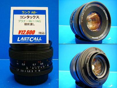 DSCF0054_20100826120601.jpg
