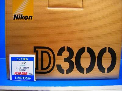DSCF1124.jpg