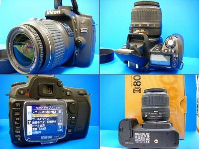 DSCF1479_20100507183648.jpg