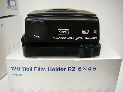 DSCF1600.jpg