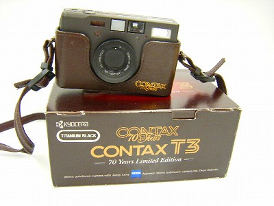 DSCF2029_20110502191633.jpg