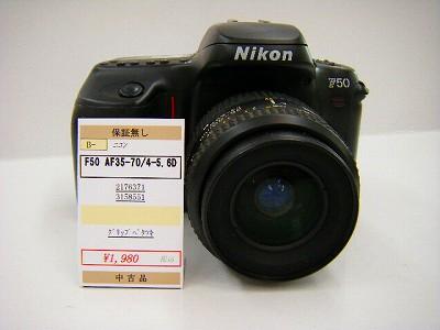 DSCF2050_20110505131609.jpg