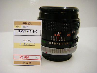 DSCF2051_20110505131608.jpg