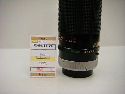 DSCF2053_20110505131607.jpg