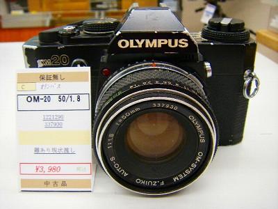 DSCF2059_20110507153205.jpg