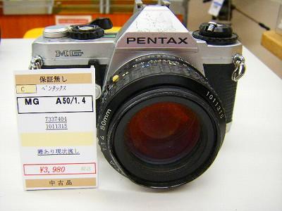 DSCF2061_20110507153204.jpg