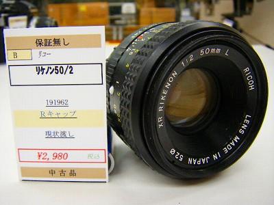 DSCF2064_20110507153234.jpg