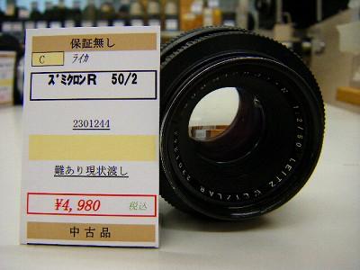 DSCF2065_20110507153234.jpg