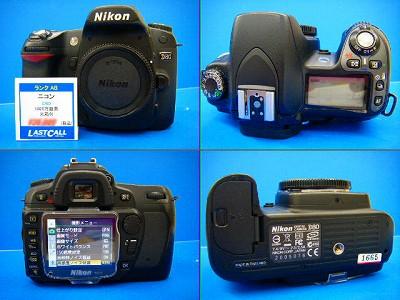 DSCF2085_20101108183940.jpg