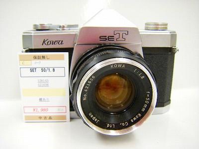 DSCF2088_20110514190504.jpg