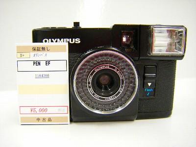 DSCF2089_20110514190504.jpg