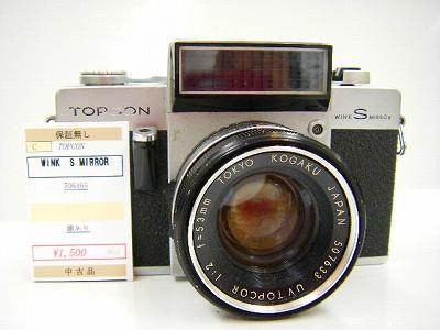 DSCF2090_20110514190503.jpg