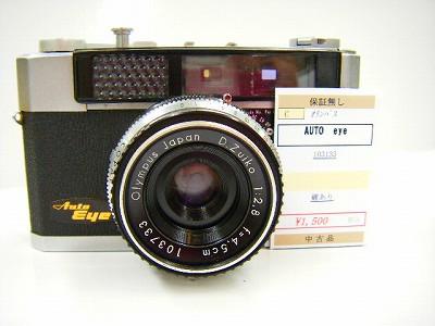 DSCF2091_20110514190503.jpg