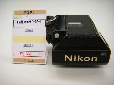 DSCF2094_20110514190607.jpg