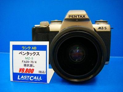 DSCF2153.jpg
