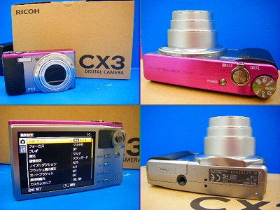 DSCF2166.jpg