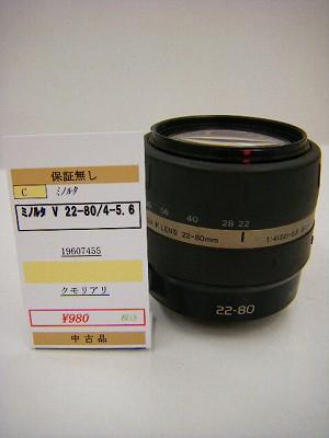 DSCF2168.jpg