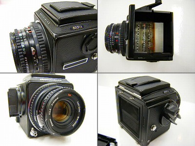 DSCF3005.jpg