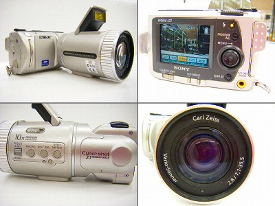 DSCF3014_20110808152303.jpg