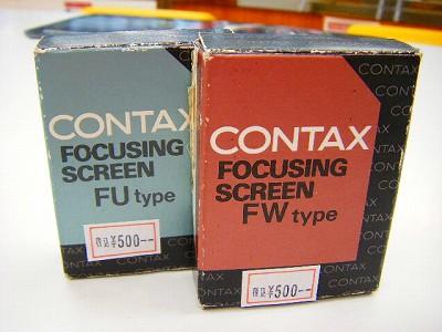 DSCF5005_20110811170326.jpg