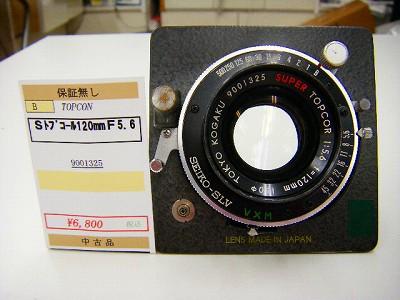 DSCF5007_20110811193309.jpg