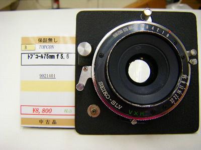 DSCF5008_20110811193308.jpg