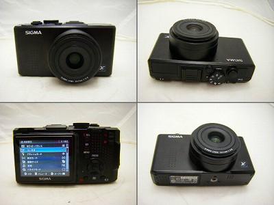 DSCF5008_20121203145029.jpg
