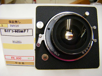 DSCF5009_20110811193308.jpg