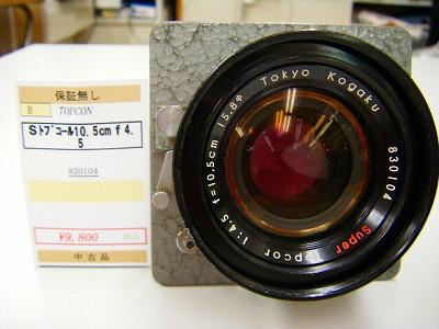 DSCF5010_20110811193307.jpg