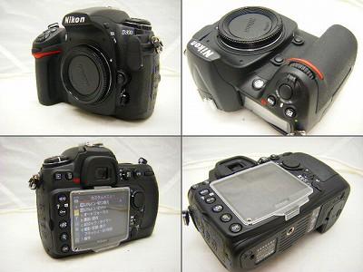 DSCF5019_20120803112056.jpg